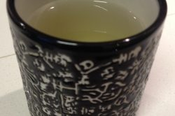 How I Fell in Love with Green Tea