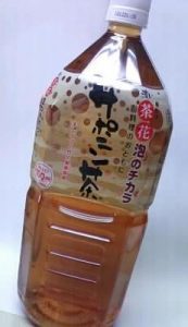 bottled saponincha