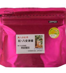 Kurihara Oku Yame black tea