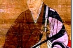 Eisai: The Monk that Propagated Tea Culture in Japan