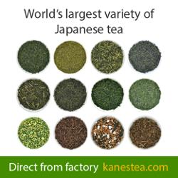 kanes tea