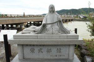 Murasaki Shikibu and Uji bridge