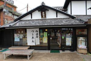 Tsuen Tea House