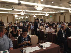 Uji Tea Symposium