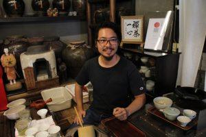 Yusuke Tsuen