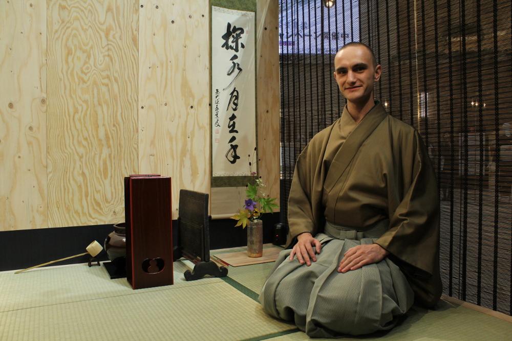 Tyas tea ceremony