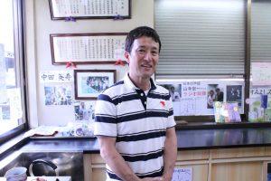 Fumio Maeda master tea blender