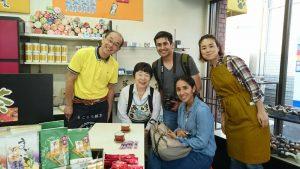Inside Tea Company Sayamaen