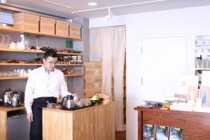 Yoshi Watada at work