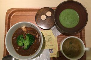 eating at Nana's Green Tea