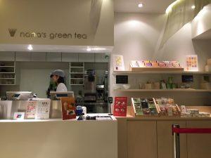 inside Nana's Green Tea