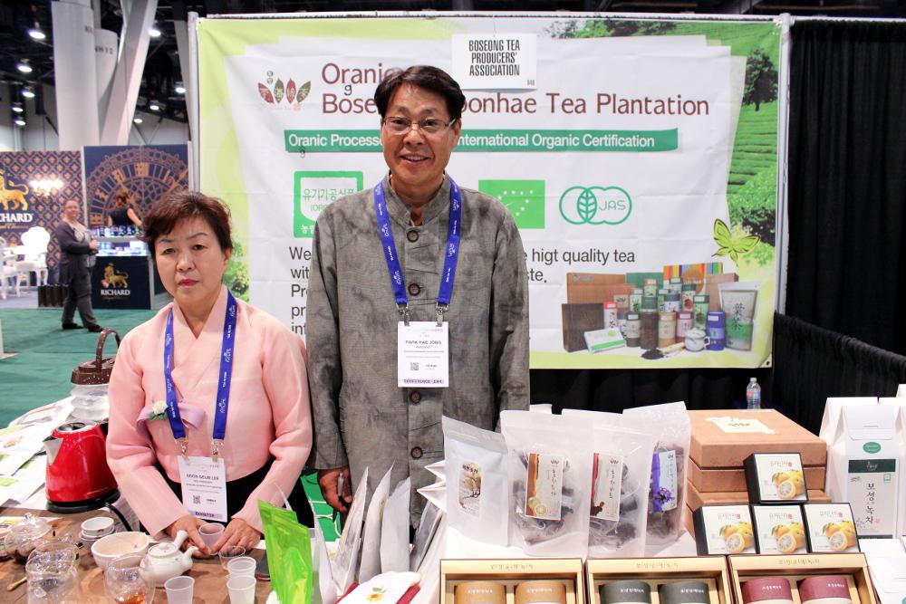 Boseong Woonhae Tea Plantation at WTE2017