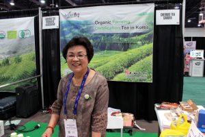 Cheonbo Tea Garden at WTE2017