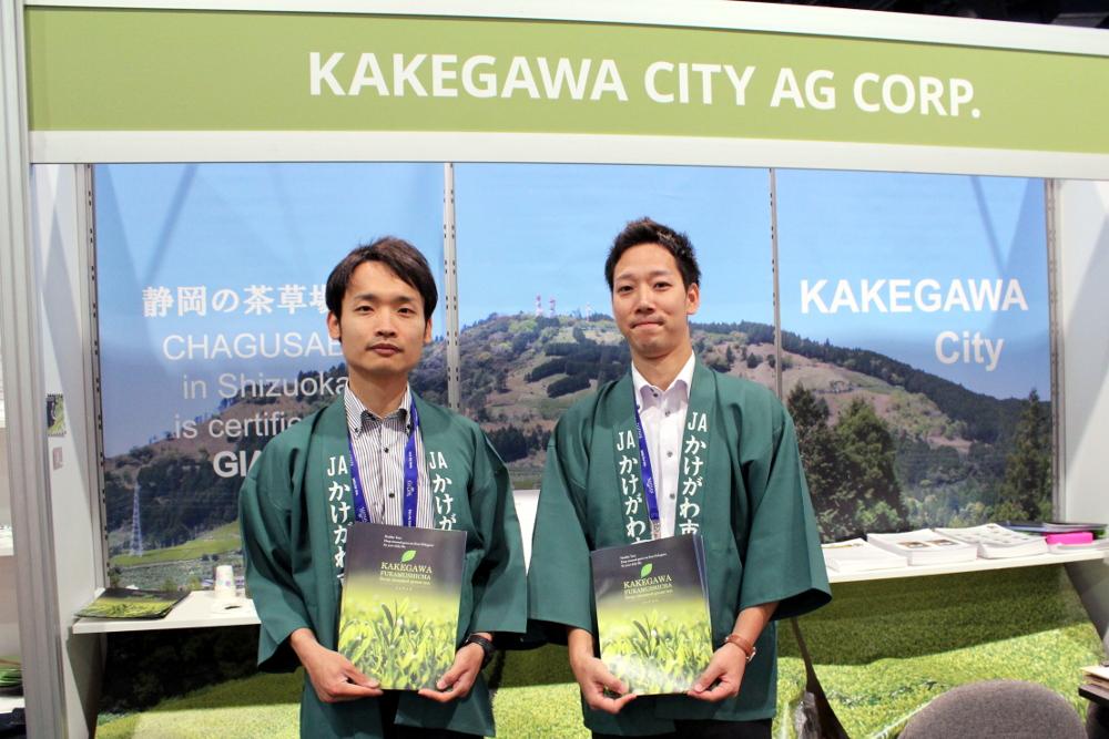 Kakegawa City Tea Promotion Section at WTE2017