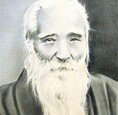 Sugiyama Hikosaburo: The Discoverer of Yabukita